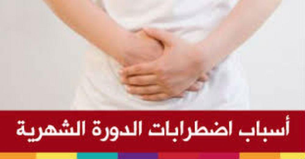 دردشة مراسلة على وشك عدم نزول دم الدورة Thibaupsy Fr